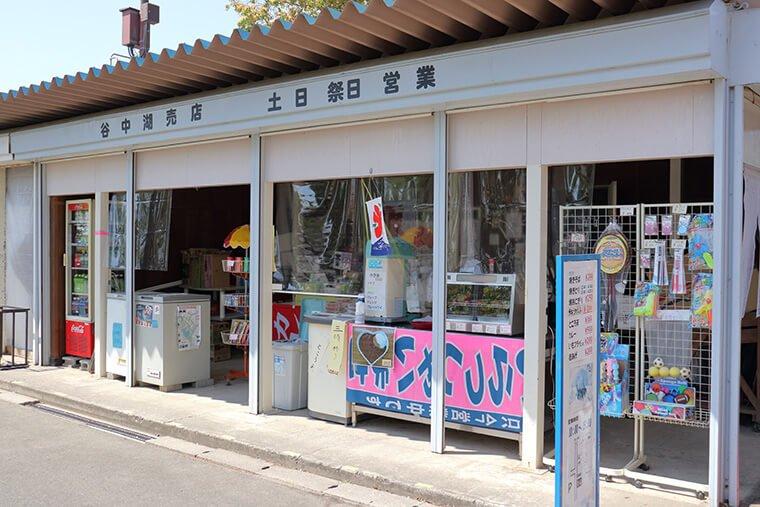 谷中湖売店の外観