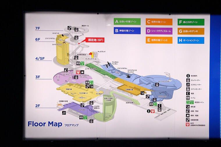 アクアワールド茨城県大洗水族館の案内図