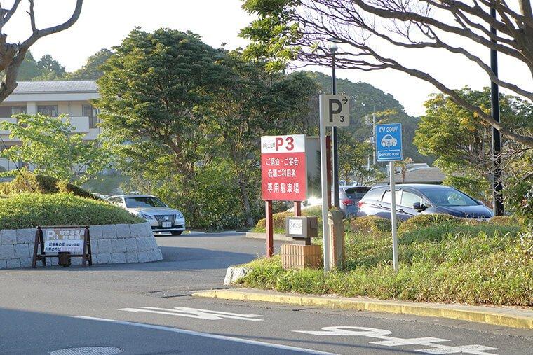 国民宿舎 鵜の岬の駐車場