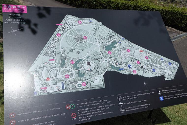 中之条ガーデンズの園内MAP