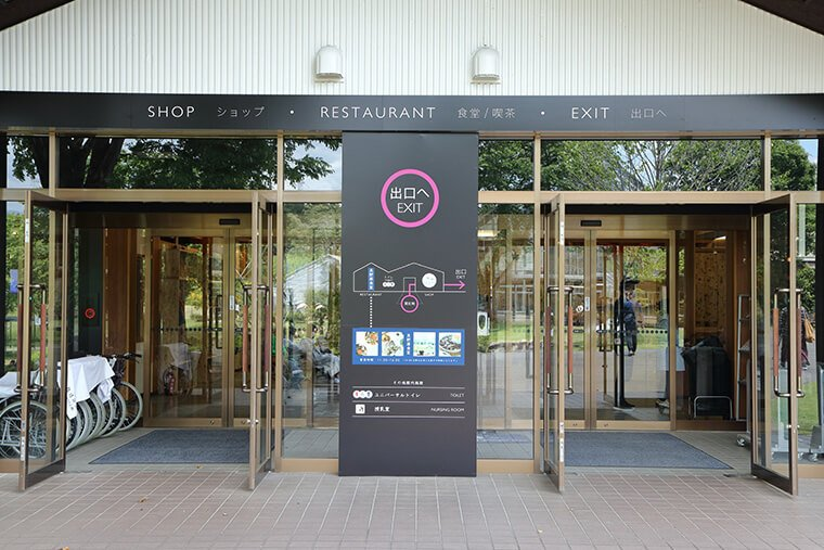 美野原食堂とガーデンショップの入口