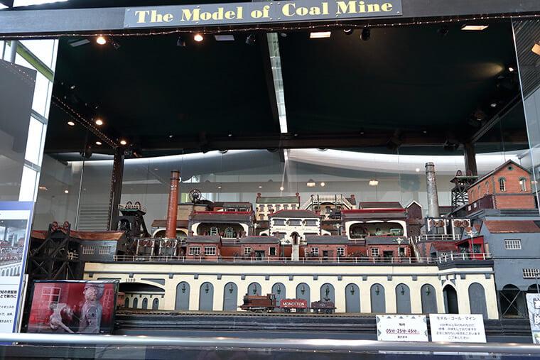 炭鉱ジオラマの正面