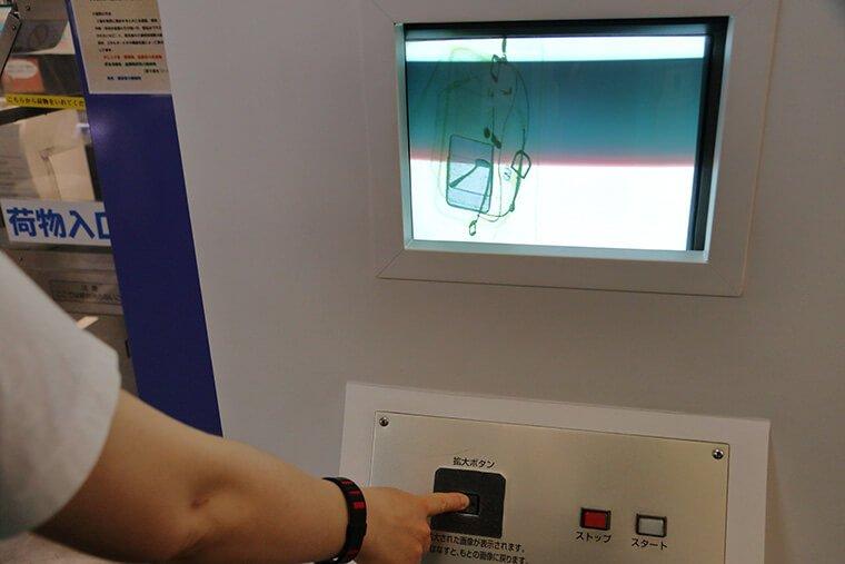 エックス線検査装置