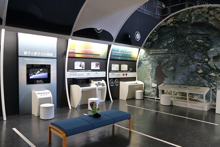 原子力の基礎の展示
