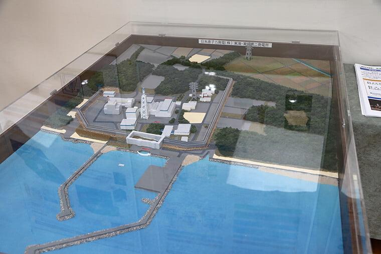 東海第二発電所の安全対策の紹介
