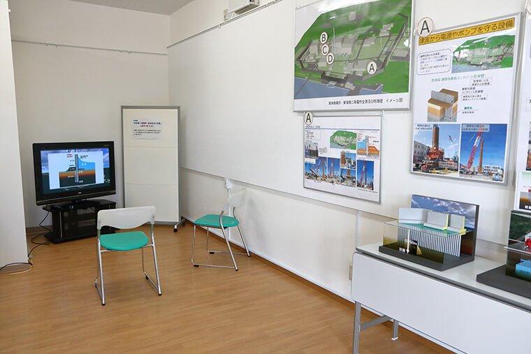 東海原子力館別館の展示