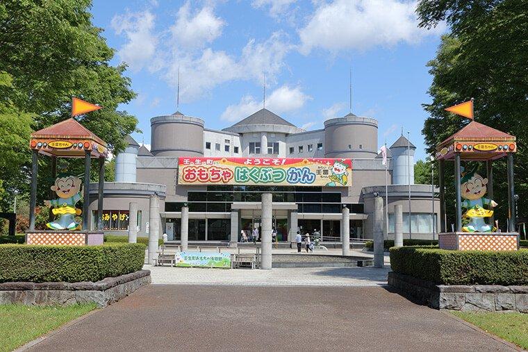 壬生町おもちゃ博物館の正門