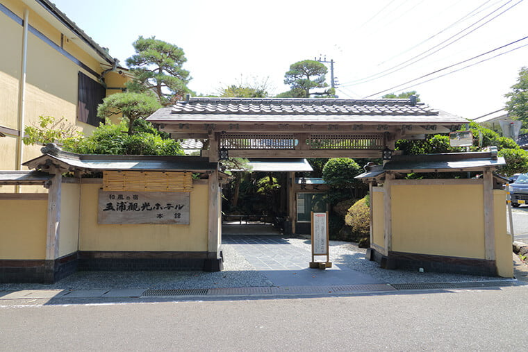 五浦観光ホテルの本館