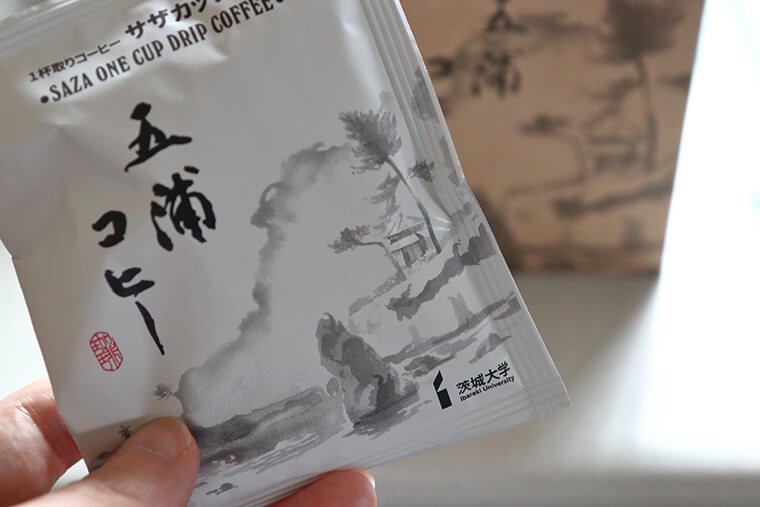 五浦コヒーのパッケージ