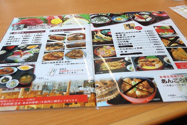 大津漁協直営「市場食堂」のメニュー