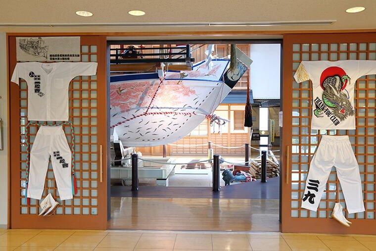 北茨城市漁業歴史資料館「よう・そろー」の館内入り口