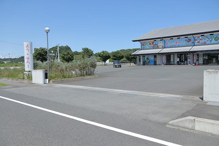北茨城市漁業歴史資料館「よう・そろー」の駐車場