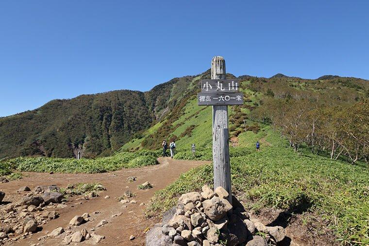 小丸山の山頂