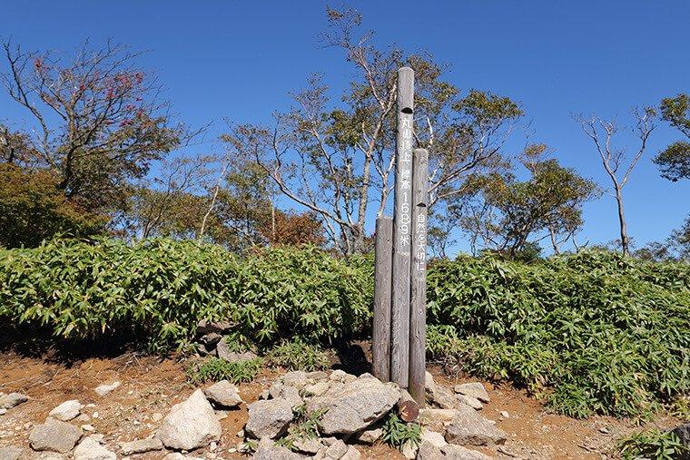 丸山の頂上の標識
